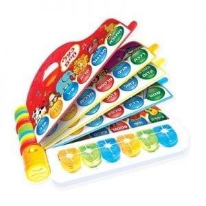 צעצועים לימודיים לפעוטות