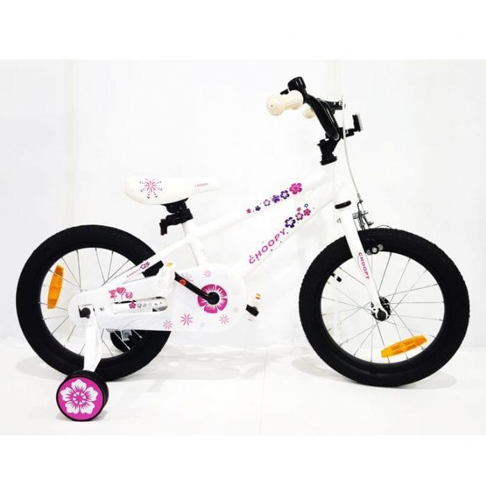 אופני ילדים BMX אלומיניום – צ'ופי לבן