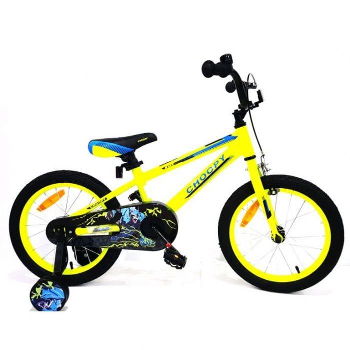 אופני ילדים BMX אלומיניום – צ'ופי צהוב זוהר