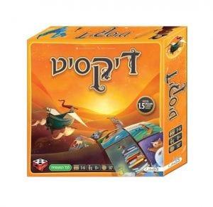 דיקסיט- DIXIT