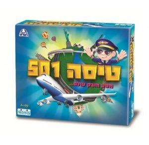 טיסה 501