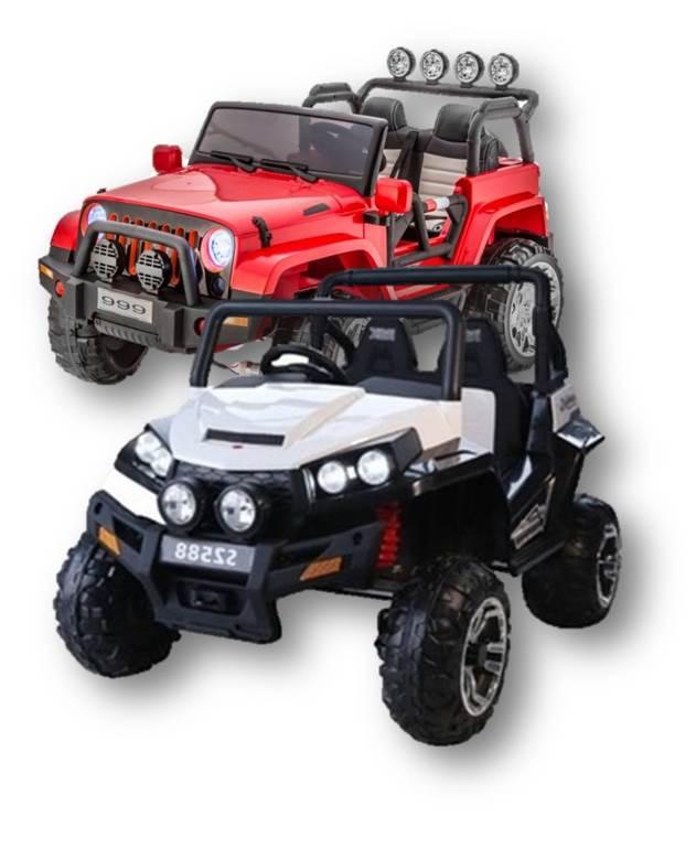 מבחר רכבים, ג'יפים ואופנועים ממונעים לילדים, בכל הגדלים ובכל הצבעים, והכל במחירים מיוחדים!