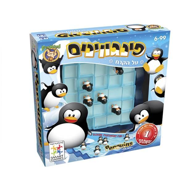 פינגווינים על הקרח