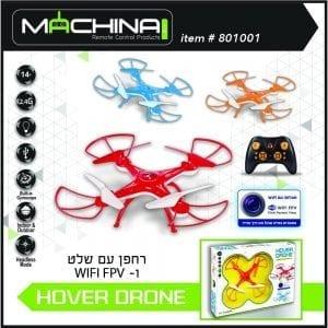 רחפן –  HOVER Drone WI-FI + מצלמה