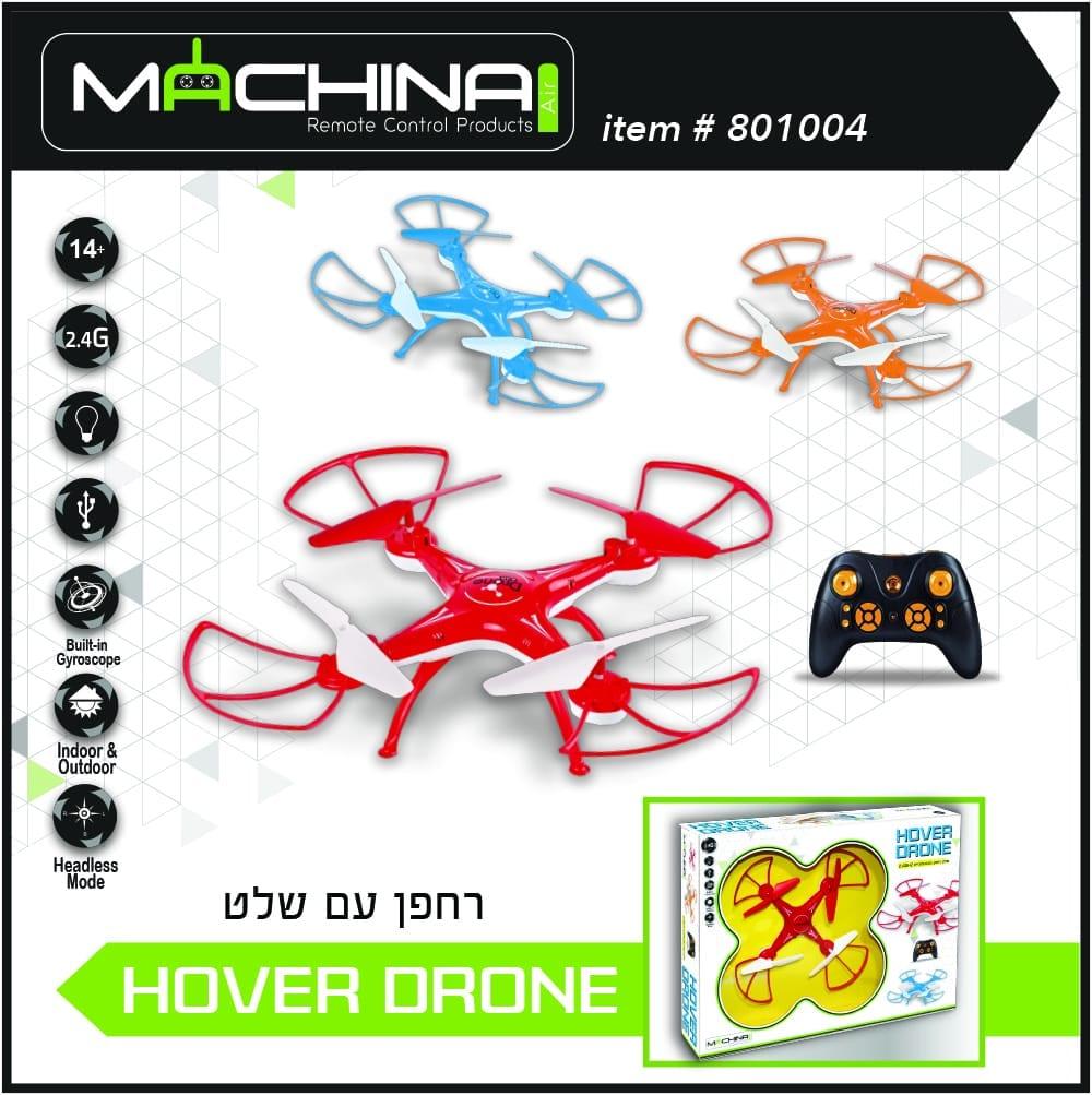 רחפן למתחילים –  HOVER Drone