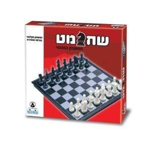 שחמט – המשחק המגנטי