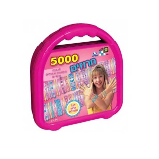 חרוזים 5000