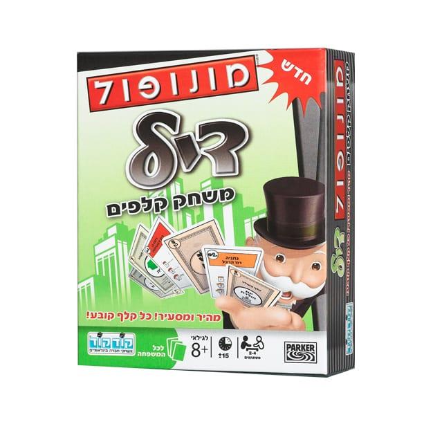 מונופול דיל – משחק קלפים