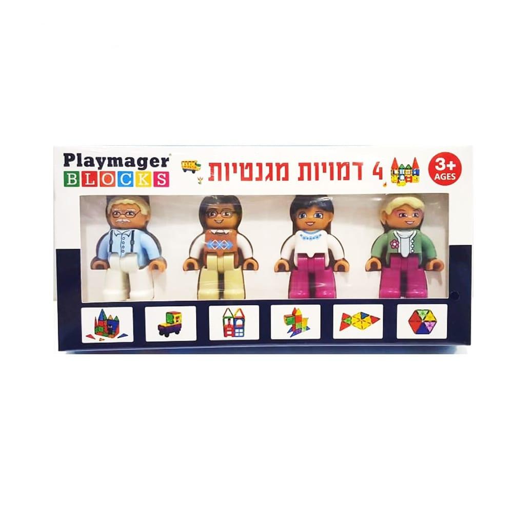 פליימאגר סט 4 דמויות משפחה – משחק מגנטים