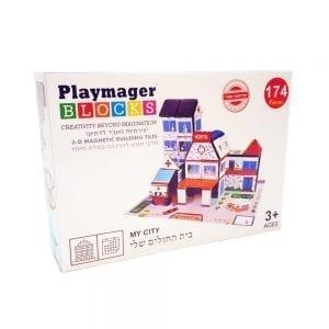 פליימאגר בית החולים שלי 174 חלקים – משחק מגנטים – מקורי!