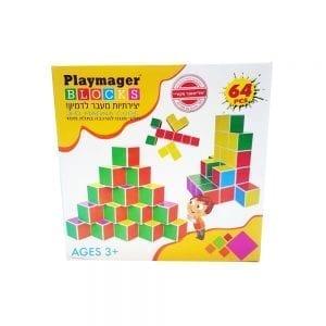 פליימאגר 64 קוביות צבעוניות מגנט – משחק מגנטים – מקורי!