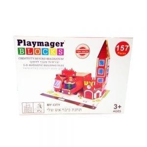 פליימאגר תחנת כיבוי אש 157 חלקים – משחק מגנטים – מקורי!