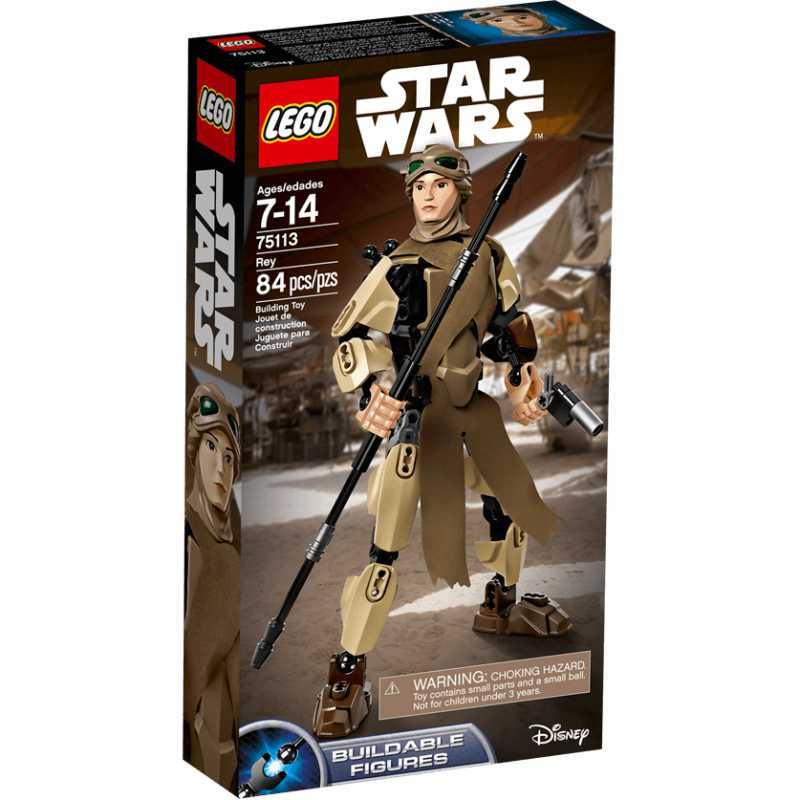 לגו – מלחמת הכוכבים ריי – 75113