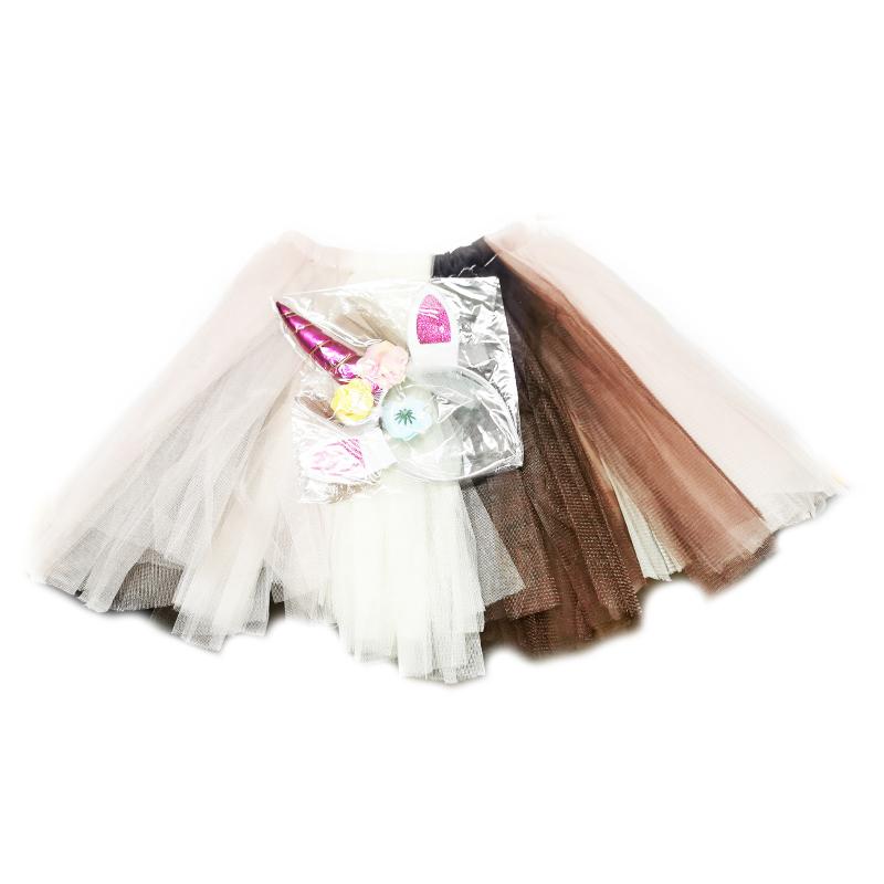 חצאית טוטו חומה עם קשת – פורים
