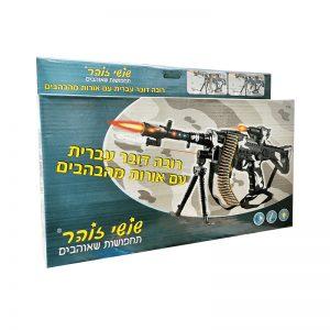 רובה דובר עברית עם אורות – שושי זוהר
