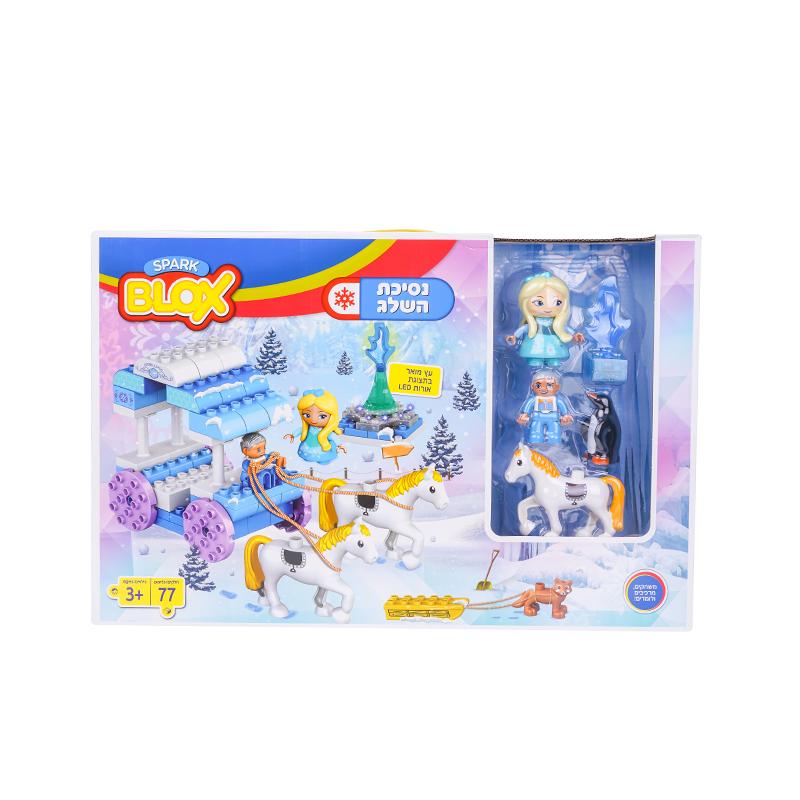 נסיכת השלג – קוביות הרכבה לפעוטות