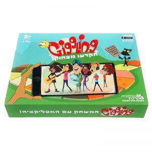 גיגלינג- משחק קופסא בשילוב אפליקציה!